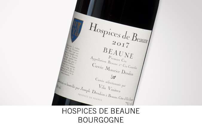 Hospices de Beaune 2017